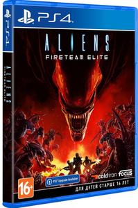Игра для PlayStation 4 Aliens: Fireteam Elite