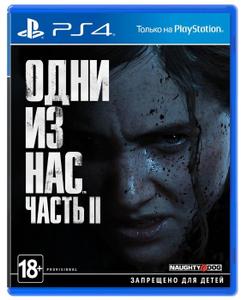 Игра на PS4 Одни из нас: Часть II [PS4, русская версия]