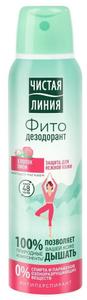 """Дезодорант-антиперспирант Чистая линия """"Защита для нежной кожи"""" 150мл"""