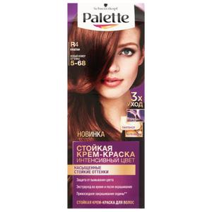 Краска для волос №R4 (5-68) каштан Palette