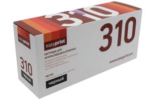 Картридж EasyPrint LH-310