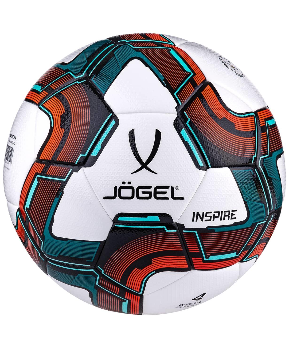Мяч футзальный Inspire №4, белый (BC20)