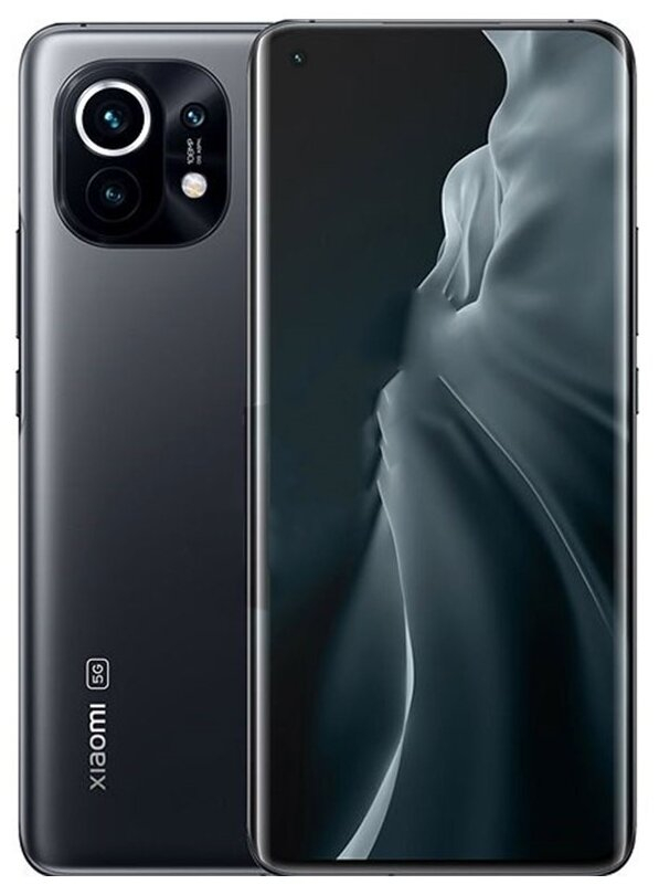 Смартфон Xiaomi Mi 11 256 Гб серый
