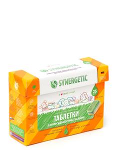 Бесфосфатные таблетки для посудомоечных машин 25шт Synergetic
