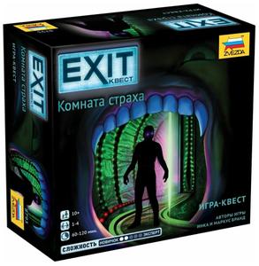 "Игровой набор Zvezda ""Exit Квест Комната страха """