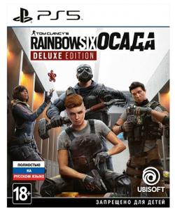 Игра на PS5 Tom Clancy's Rainbow Six: Осада. Deluxe Edition [PS5, русская версия]