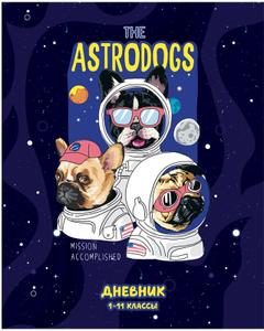 "Дневник 1-11 кл. 40л. ArtSpace ""Рисунки. Space pugs"", ВД-лак"