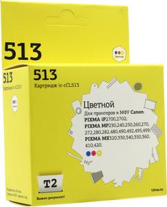 Картридж T2 ic-cCL513 Color