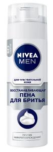 Пена для бритья восстанавливающая для чувствительной кожи 200мл Nivea