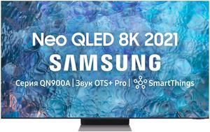 "Телевизор Samsung QE75QN900AUXRU 75"" (191 см)"