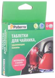 Таблетки для чайника, удаляющие накипь 4шт/20г Paterra