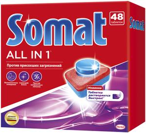Таблетки для посудомоечной машины All in 1 48шт Somat
