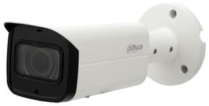 Камера видеонаблюдения Dahua DH-IPC-HFW2431TP-ZS
