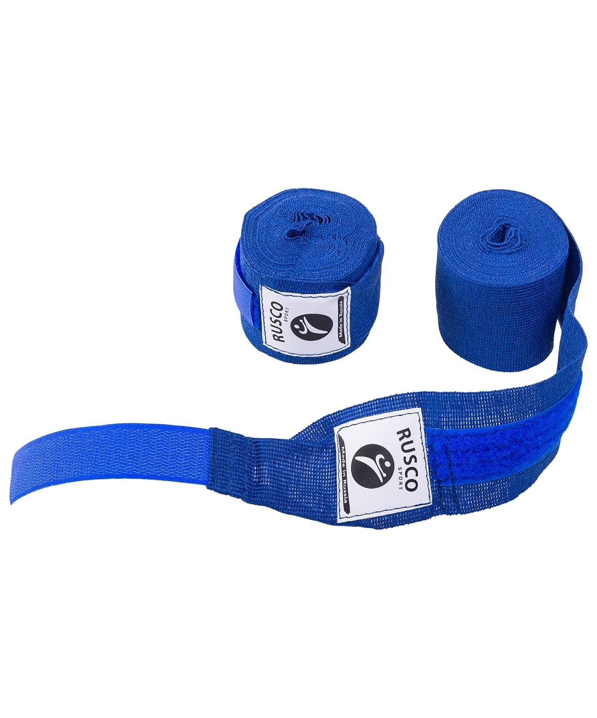 Бинт боксерский, 4,5 м, хлопок, синий