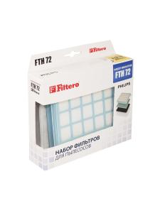 Filtero FTH 72 PHI HEPA фильтр для пылесосов Philips