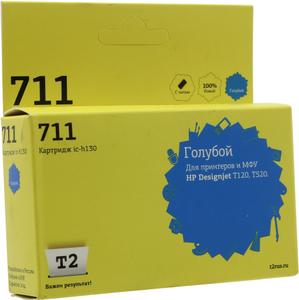 Картридж T2 IC-H130