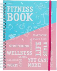 Фитнес-дневник А5, 96 листов, Don't stop! WORK! глянцевая ламинация, на гребне, на резинке, со справочным материалом