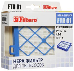 Filtero FTH 01 ELX HEPA фильтр для пылесосов Electrolux, Philips