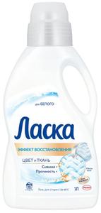 Средство жидкое для стирки Магия белого 1л Ласка