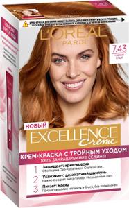 Крем-краска для волос Excellence 7.43 Медный русый L'Oreal Paris