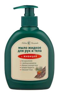 Жидкое мыло для рук и тела Живица 300мл Невская Косметика