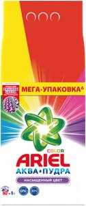Стиральный порошок Color 9кг ARIEL