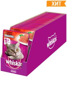 Влажный корм для кошек Whiskas паштет с говядиной и печенью, 85г ( 24 шт. в уп. )