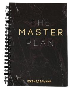 Еженедельник А5, 86 листов The master plan в твердой обложке с тиснением