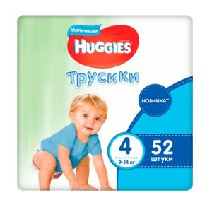 Трусики-подгузники  для мальчиков 4 (9-14 кг) 52 шт Huggies