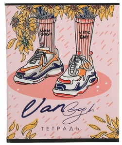 Тетрадь А5, 96 листов на скрепке «Van Gogh