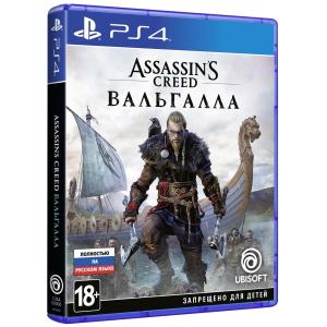 Игра для PS4 Assassin's Creed: Вальгалла [PS4,русскаяверсия]