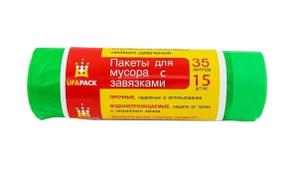 Мешки для мусора с завязками 35л/15шт салатовые UfaPack