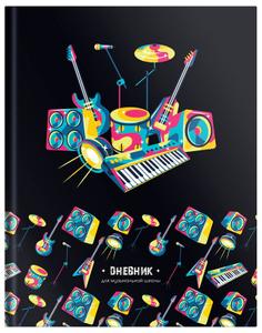 """Дневник для музыкальной школы 48л. (твердый) ArtSpace """"Cool orchestra """", матовая ламинация, выборочны"""