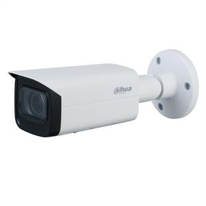Камера видеонаблюдения Dahua DH-IPC-HFW3241TP-ZS