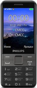 Сотовый телефон Philips Xenium E590 черный