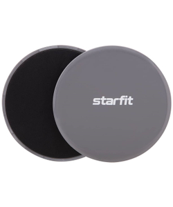 Слайдеры для фитнеса FS-101, серый/черный