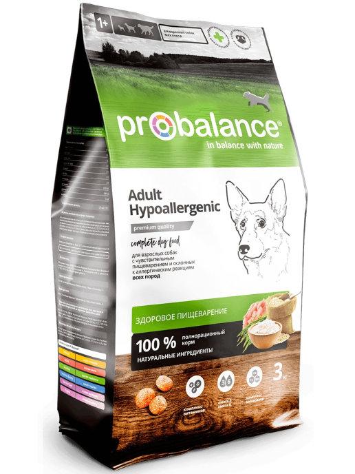 """Сухой корм для собак ProBalance """"Hypoallergenic"""" для собак с чувствительным пищеварением и склонных к аллергическим реакциям  2 шт. х 3 кг."""