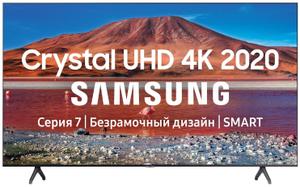 """Телевизор Samsung UE55TU7140UXRU 55"""" (138 см) черный"""