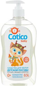 Средство для мытья детской посуды 500мл Cotico Baby