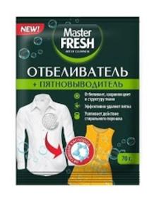 Отбеливатель-пятновыводитель кислородный 70г Master Fresh