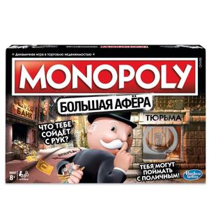 MONOPOLY / Игра настольная монополия большая афера