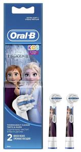 Насадка для зубных щеток Oral-B EB10 Frozen, Красный (упак. 2 шт)