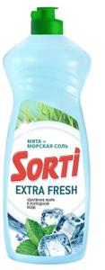 Средство для мытья посуды Мята и Морская соль 900мл Sorti