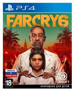Игра для PlayStation 4 Far Cry 6