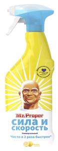Универсальный чистящий спрей Лимон 500мл MR PROPER