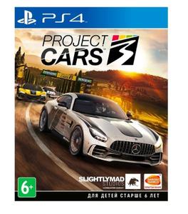 Игра на PS4 Project CARS 3 [PS4, русские субтитры]