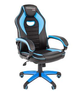 Кресло игровое Chairman game 16 черный; голубой