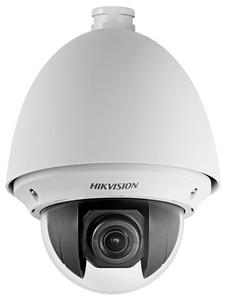 Камера видеонаблюдения Hikvision DS-2DE4425W-DE3(B)