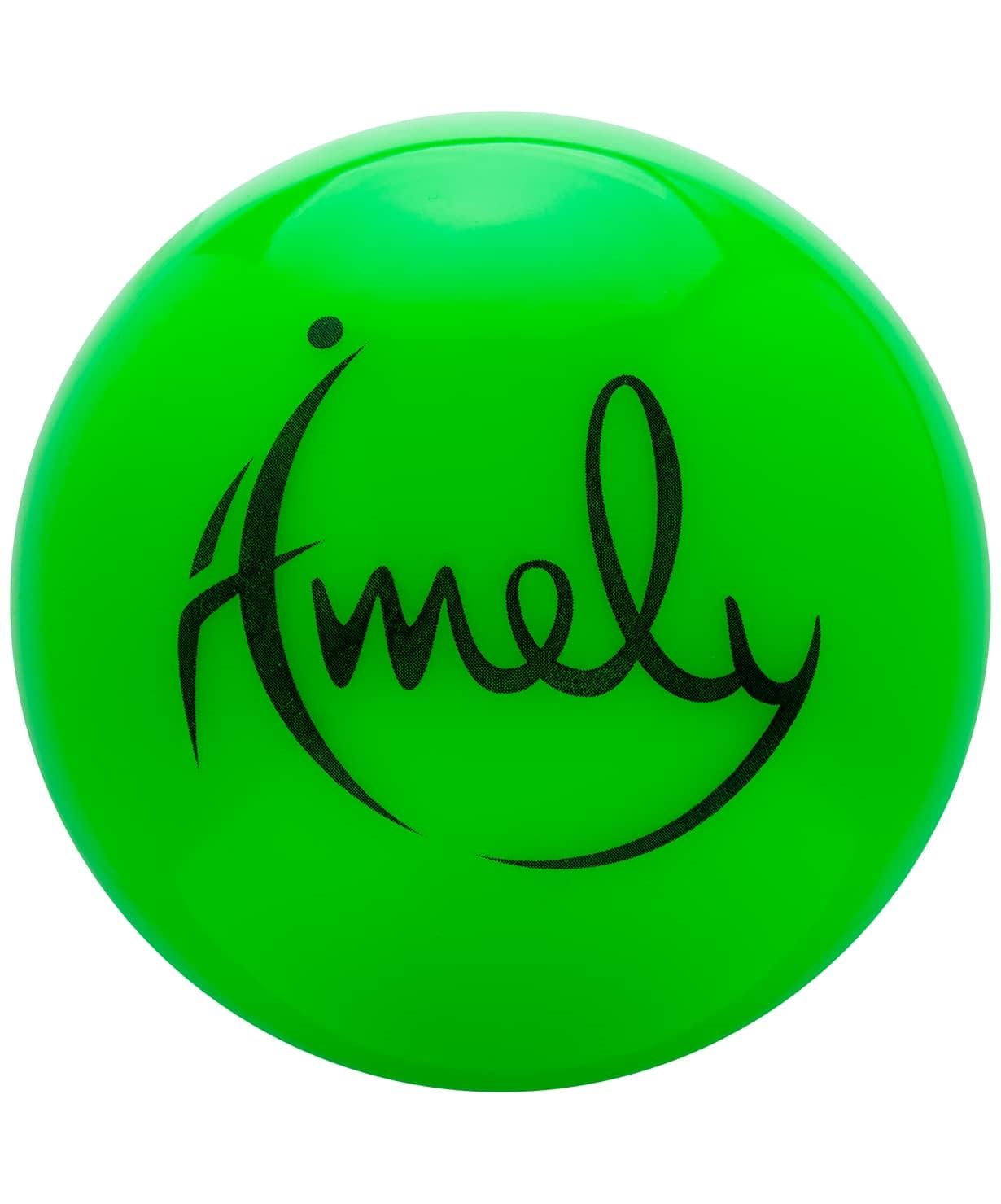 Мяч для художественной гимнастики AGB-301 15 см, зеленый
