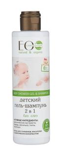 Гель-шампунь детский 2в1 Без слёз 250мл Ecolab